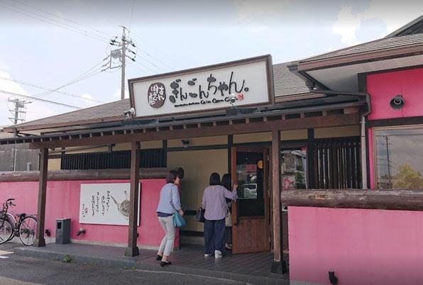 【公式】アンジョウイーツ(安城イーツ) |安城青空ドライブスルーANJO eats ドライブスルー
